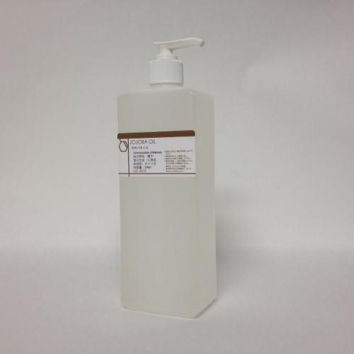 高価値 ■ポンプ式のボトルです ※温度が低いと凝固しますが品質に問題なく常温で液体化します ホホバオイル 爆安 500ml 香りと暮らす キャリアオイル ベースオイル