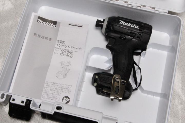 マキタ[makita]18VインパクトドライバTD149DZB(黒・本体+ケース)