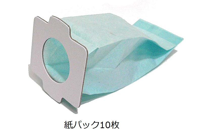 充電式クリーナー用 紙パック 新品 送料無料 10枚入 makita マキタ A-48511 ストアー