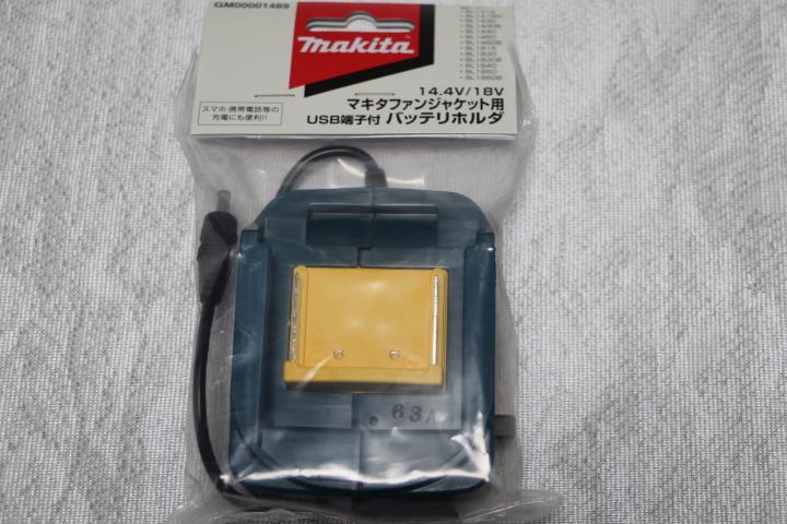 トラスト マキタ 14.4V 18V対応 贈答 充電式 バッテリホルダ GM00001489 makita ファンジャケット用