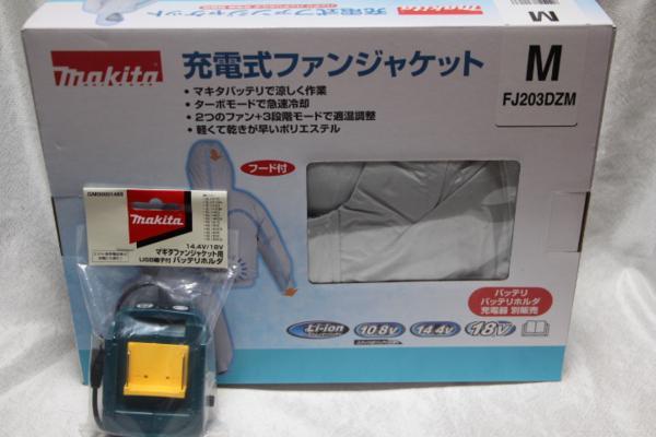 セール価格 マキタ 充電式ファンジャケットフード付モデル FJ203DZサイズM 低廉 makita ホルダ付