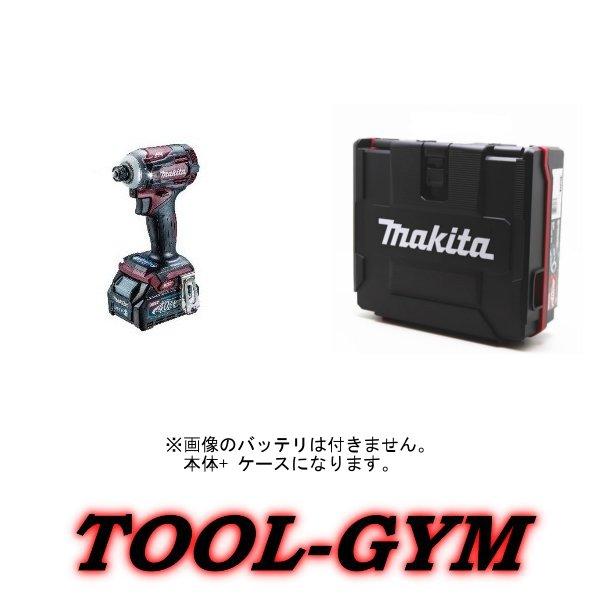 ■マキタ[makita] 40V 充電式インパクトドライバ TD001GZAR(赤・本体+ケース)