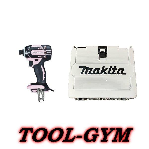 ピンク 日時指定 本体+ケース マキタ 市場 14.4V充電式インパクトドライバTD138DZP makita