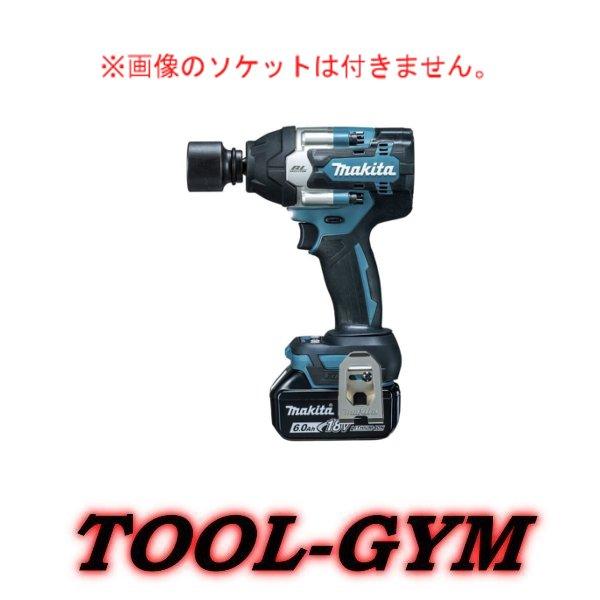 迅速な対応で商品をお届け致します 新品 未使用 マキタ makita 18V-6.0Ah 新作 充電式インパクトレンチ TW700DRGX