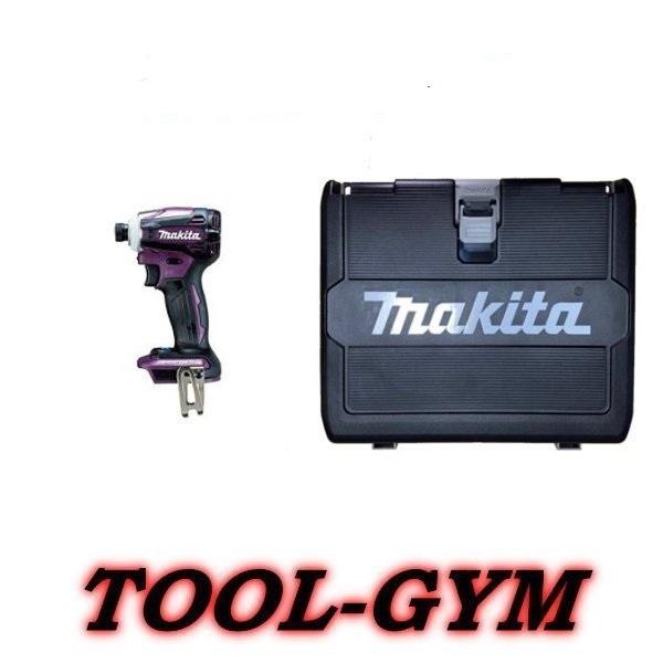 新品 未使用 ケース付 マキタ makita TD172DZAP 本体+ケース 18V充電式インパクトドライバ 商舗 お歳暮 紫