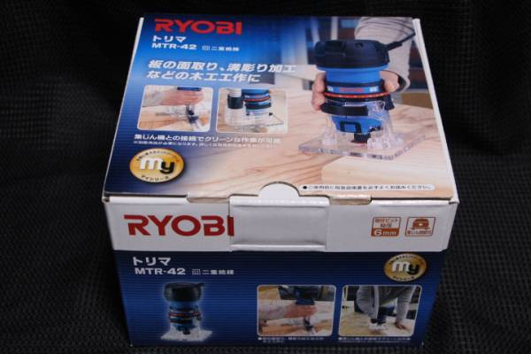リョービ[RYOBI] トリマ MTR-42