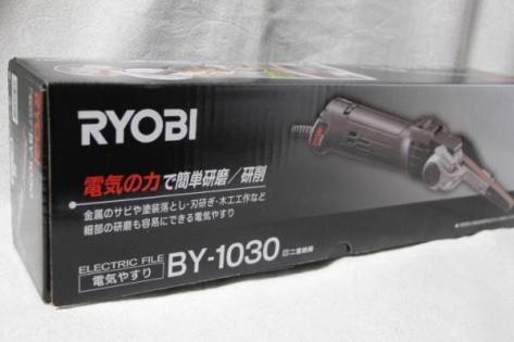 リョービ[RYOBI] 電気やすり BY-1030