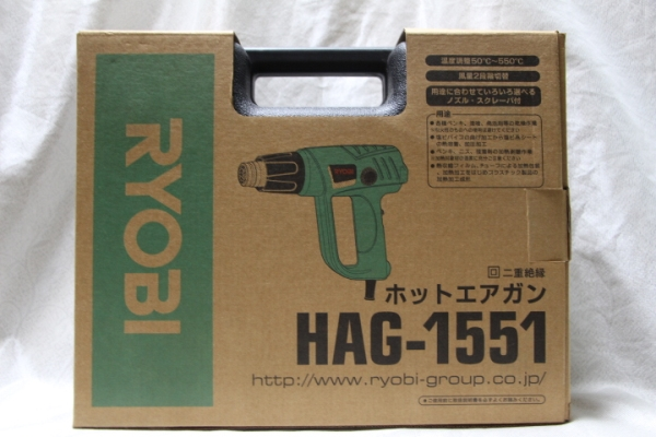 <title>HAG-1551 お金を節約 リョービ RYOBI ホットエアガン</title>