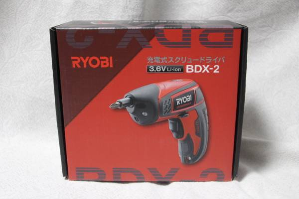 BDX-2 リョービ 3.6V充電式スクリュードライバ 直営限定アウトレット 新発売 RYOBI
