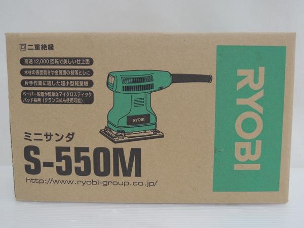 リョービ[RYOBI] サンダ S-550M