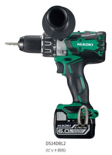 HiKOKI ドライバドリル DS14DBL2(NN) 本体のみ 蓄電池・充電器・ケース別売