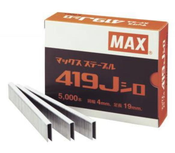 マックス 4Jステープル 425J-S 5箱×3