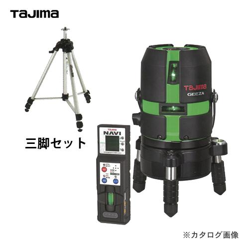 いつでもお買い得! タジマ レーザー墨出し器 GEEZA NAVIGEEZA-KYR 本体(受光器付属)+三脚