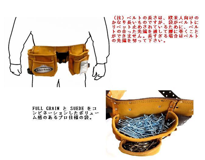 汤汁明星ROOSTER表皮卡朋特腰袋12袋+铁锤持有人564284(W)