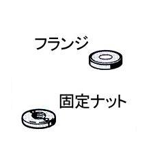 BOSCH博希鑽石輪罩兼用法蘭100mmφ用2605703029
