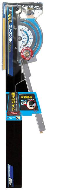 シンワ 丸ノコガイド定規 フリーアングル Neo 60cm 73162