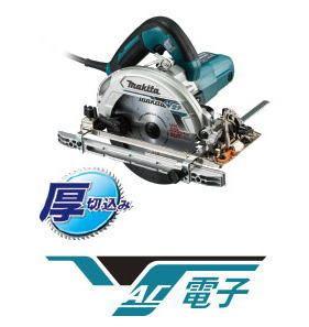 マキタ 電子マルノコ 165mm HS6302SP 青ノコ刃別売