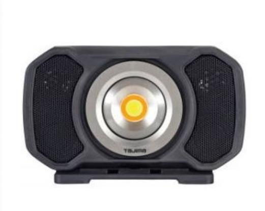 タジマ LEDワークライトR151 LE-R151