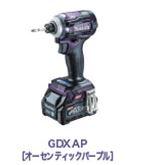 マキタ 40V充電式インパクトドライバ TD001GDXAP(オーセンティックパープル)