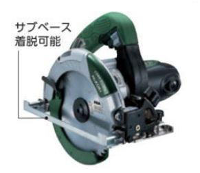 いつでもお買い得! HiKOKI リフォーム用丸のこ 145mm C5MR(SC)LEDライト付・リフォーム用チップソー付