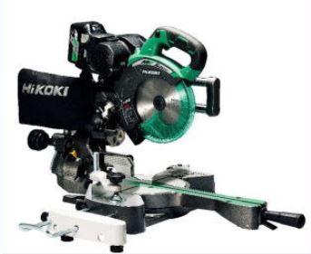 注文割引 HiKOKI コードレス卓上スライド丸のこ HiKOKI C3607DRA(XP)36V-2.5Ah 190mm, 北摂ガーデンウェブショップ:02d247c5 --- borikvino.sk