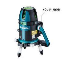 マキタ 充電式屋内・屋外兼用墨出し器 SK209GDZN本体+ケース付