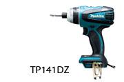 マキタ 充電式4モードインパクトドライバ TP141DZ 本体のみ