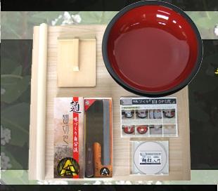豊稔企販 麺打セット(そば・うどんDVD付) A-1015