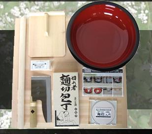 豊稔企販 普及型麺打セット(そば・うどんDVD付) A-1200