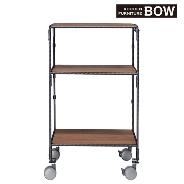 ■ 【送料無料】 AUX オークス BOW ボウ テーブルワゴン BWS8202 【キッチン おしゃれ インスタ映え 人気 ギフト プレゼントとして】
