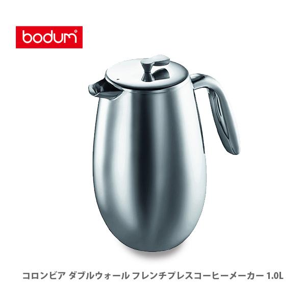 ● bodum ボダム COLUMBIA コロンビア ダブルウォール フレンチプレスコーヒーメーカー 1.0L 1308-16 【キッチン おしゃれ インスタ映え 人気 ギフト プレゼントとして】