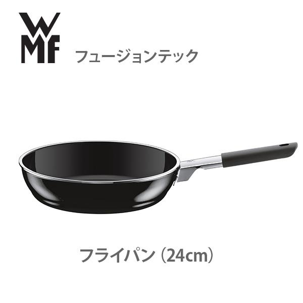 ● WMF ヴェーエムエフ フュージョンテック ミネラル フライパン 24cm ブラック W0520535291【キッチン おしゃれ インスタ映え 人気 ギフト プレゼントとして】