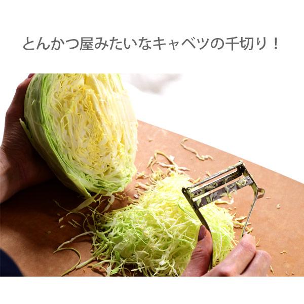 飯田屋エバーピーラー右利き用
