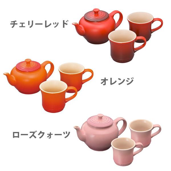 【日本正規代理店品】LECREUSETル・クルーゼストーンウェアティーポット&マグSS(2個入り)セット