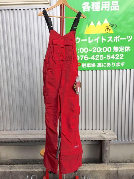 【国産GORE-TEXアウトドアウェア】H.I.D Extreme Bib Pants エクストリームビブパンツ Akane【スノースクート】【スノーボード】【スキー】
