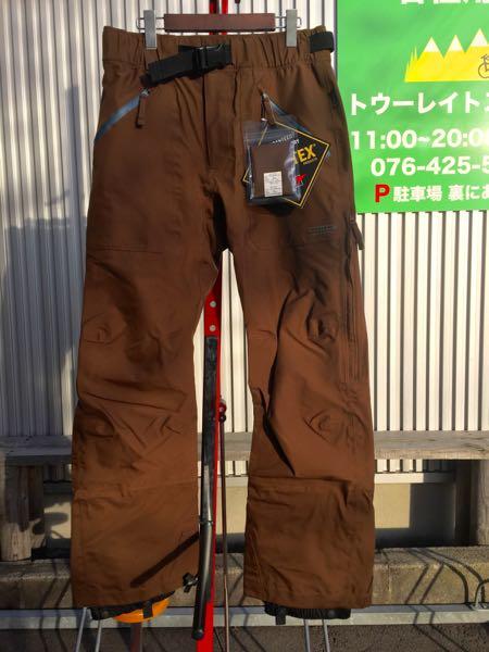 【国産GORE-TEXアウトドアウェア】HID エイチアイディ Zero Fighter Pants ゼロファイターパンツ Kenpou【スノースクート】【スノーボード】【スキー】