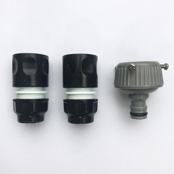 ホース接続用部品セット(コネクター2個と蛇口接続プラグ1個)