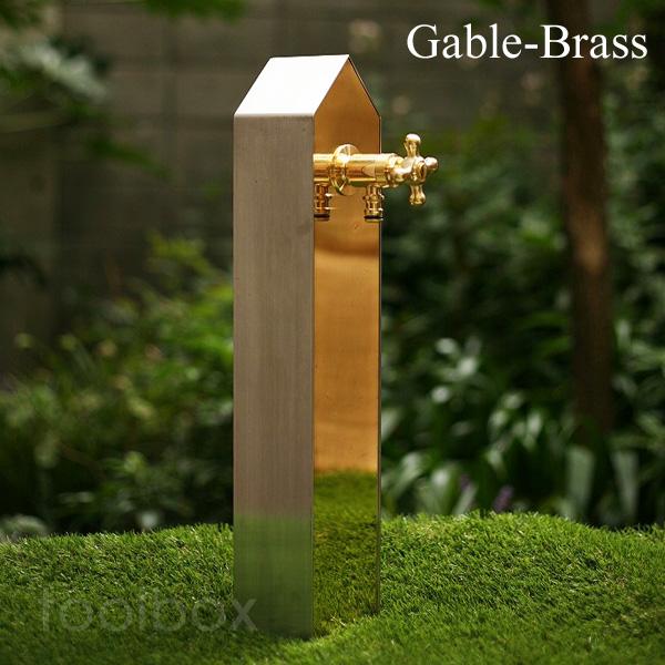【ホースリール専用水栓柱「Gable-Brass」ゲーブルブラス】送料無料 ガーデン 立水栓 水栓柱 おしゃれ 代引手数料無料(沖縄・離島配送不可)