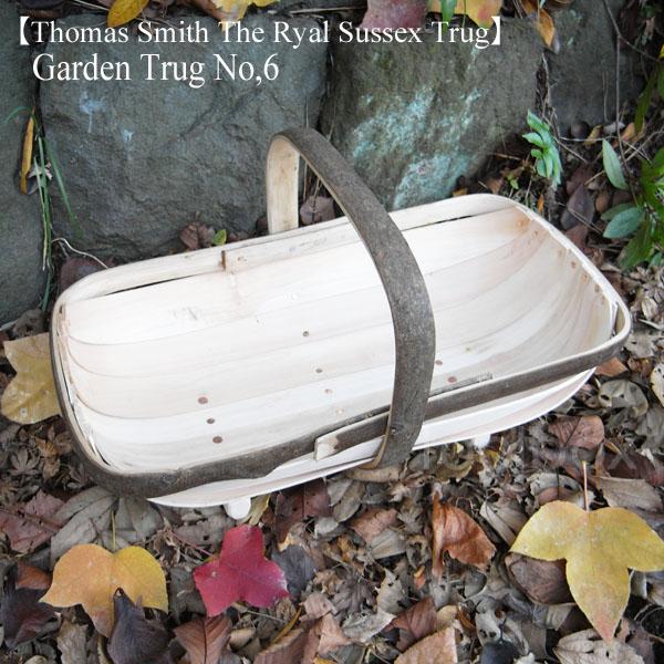 【Thomas 送料無料】【Thomas Smith The Sussex Royal Sussex Trugs】ロイヤル・サセックス ガーデン トラッグ(No,6)【英国製 収穫かご 送料無料】, MSC SELECT SHOP:1beca0ae --- pixpopuli.com