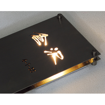 【年中無休】 バーティカル+LED照明付インターホンカバー】セキスイデザインワークス:庭道具屋 toolbox(園芸用品) 【セキスイエクステリア Vertical+LED /-エクステリア・ガーデンファニチャー