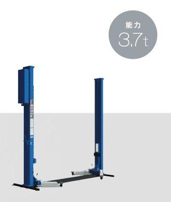 New Model Bishamon/ビシャモン2柱リフト・3.7トンワイド・タイプNSP37