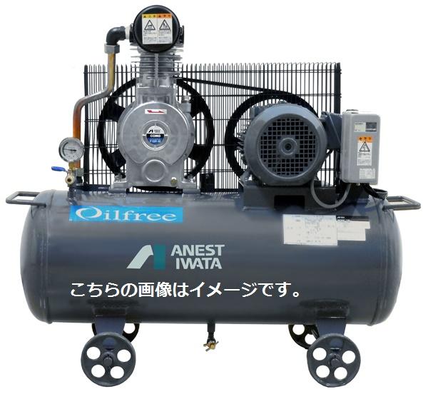◆【送料無料】ANEST IWATAタンクマウント型エアーコンプレッサー オイルレスTFP15CF-10 (50/60Hz)2馬力 1.0MPa