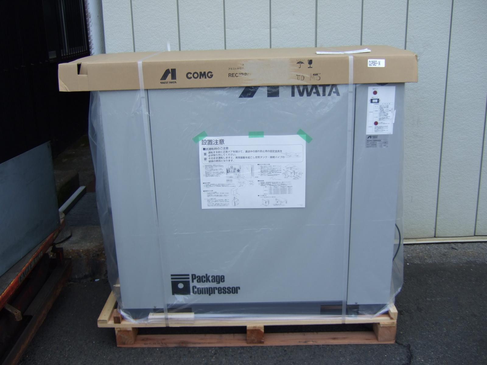 ANEST IWATA アネスト岩田パッケージ型 エアーコンプレッサー CLP55EF-14 (50/60Hz)
