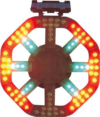 グリーンクロス ソーラー式警告灯 本体のみ 1109500211