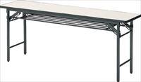 TRUSCO 折りたたみ会議用テーブル 1500X450XH700 アイボリ TS1545