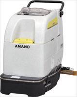 アマノ クリーンバーニー SE-500iG SE500IG