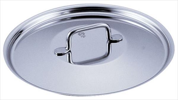 シットラム シットラム 18-10鍋蓋 40用  ANB02040 [7-0024-1410]