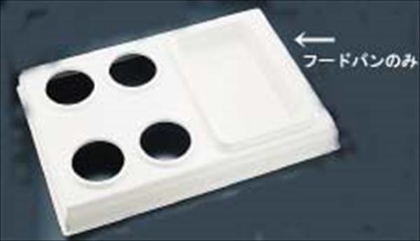 カーライル カーライルコールドマスターフードパン (フルサイズ) CM1040 6-1468-1401 LHC10