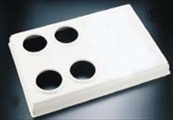 カーライル カーライル テーブルトップ オーガナイザー4 CM1060 6-1468-1501 LOC04