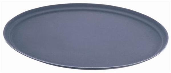 CAMBRO キャンブロ 小判型ノンスリップトレー 2700CT-BL ブラック ENV2602 [7-0801-0602]